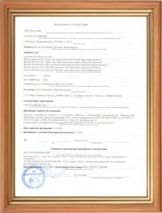 декларация соответствия ГОСТУ