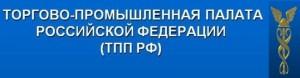 Реестр сертификатов СТ-1