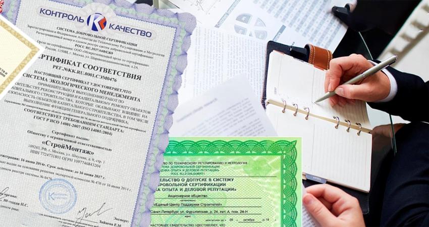 сертификация продукции собственного производства