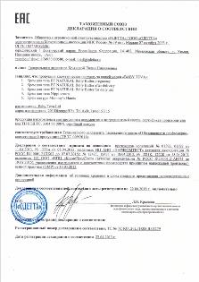 Сходства и отличия сертификата и декларации ТР ТС
